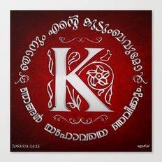 Joshua 24:15 - (Silver on Red) Monogram K Canvas Print