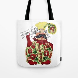 Little chef in petrykivka style Tote Bag