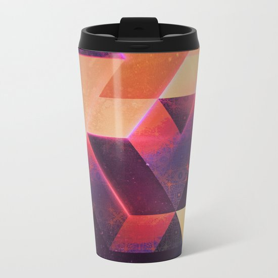 wyll fyll Metal Travel Mug