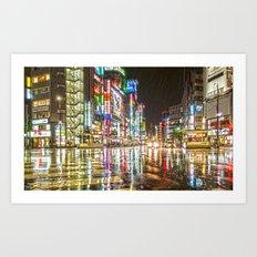 Rain In Japan Art Print