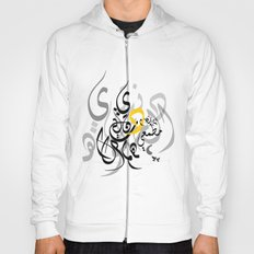 Arabic love Hoody
