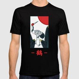 Tsuru T-shirt
