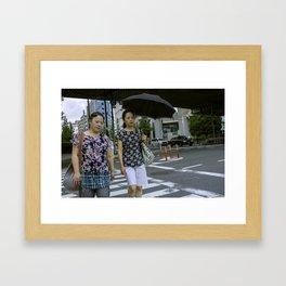 hula lani Framed Art Print