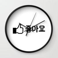 korean Wall Clocks featuring Like in Korean by Dott.ssa