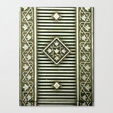 Metal Panel Canvas Print