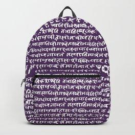 Sanskrit // Scarlet Gum Backpack