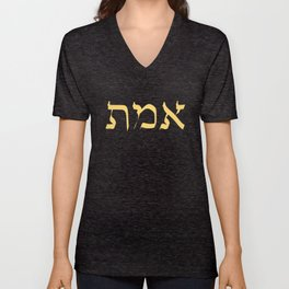 Emet (truth) Unisex V-Neck