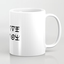 To Serve Man Coffee Mug