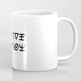 To Serve Man Coffee Mug