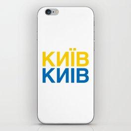 KYIV iPhone Skin