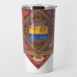 Meditations on Serenity Travel Mug