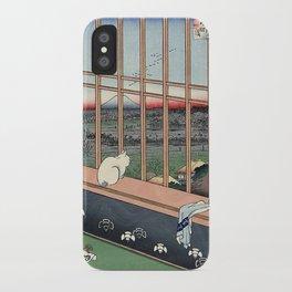 Utagawa Hiroshige Japanese Woodblock Cat iPhone Case