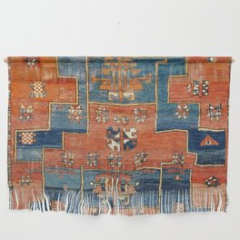 Bergama Northwest Anatolian Rug Print Wall Hanging