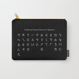 Traditional Chinese Phonics 37 alphabets Carry-All Pouch