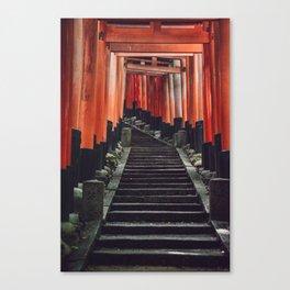 Red Arches of Fushimi Inari-taisha. Kyoto, Japan. Culture Travel Print - Photography Wall Art.  Canvas Print