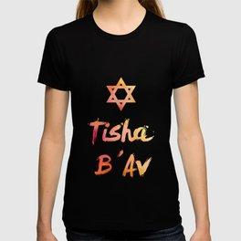 Tisha B'Av - found the way to survive T-shirt