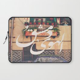 Damascus (Capital of syria) Laptop Sleeve