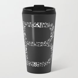"""B"" of The World Font Metal Travel Mug"