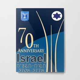 Israel's 70th Anniversary (Hebrew Dates) Metal Print