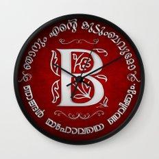 Joshua 24:15 - (Silver on Red) Monogram B Wall Clock
