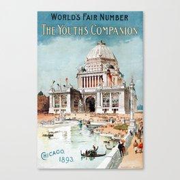 Vintage 1893 Chicago World's fair expo Canvas Print