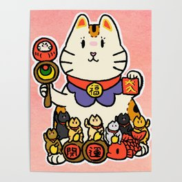 Momma cat and her kittens Poster