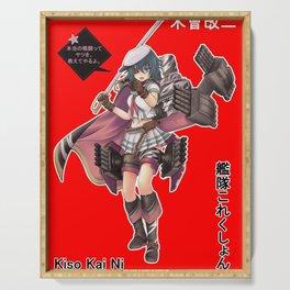 Kantai Collection - Kiso kai ni Serving Tray