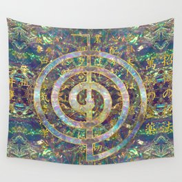 Gold Choku Rei Symbol and Reiki Precepts Wall Tapestry