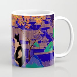 Blue Forbidden City Coffee Mug