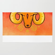 Year of the Ram (distressed) Rug