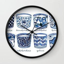 Japanese KOIMARI-Cup Wall Clock