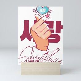 saranghae love  Mini Art Print