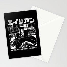 1979 Stationery Cards