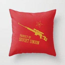 Dragunov SVD (Product of SOVIET UNION) Throw Pillow