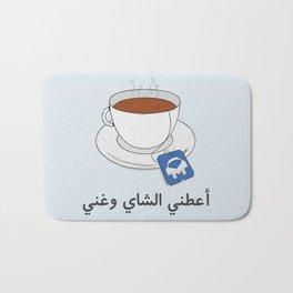 Give Me Tea & Sing Bath Mat