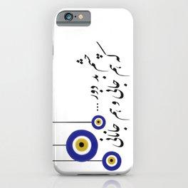 Hafiz Version 3 iPhone Case