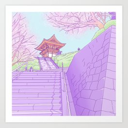 Everyday places in Japan Art Print