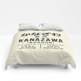 Retro Vintage Japan Train Station Sign - Kanazawa Ishikawa Cream Comforters