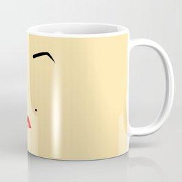 fleek Coffee Mug