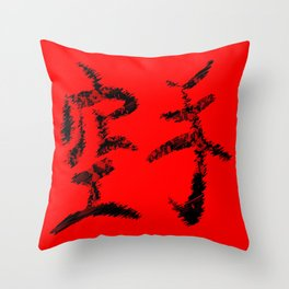 Karate Text Throw Pillow