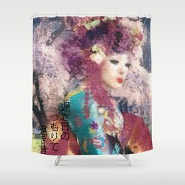 Days of Spring Shower Curtain