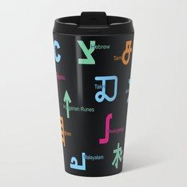 C in Scripts Around the World /I Travel Mug