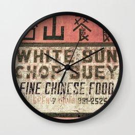 White Sun Chop Suey, Detroit Wall Clock