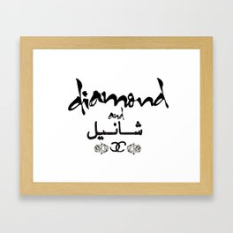 Arabic Fashion Font  Framed Art Print
