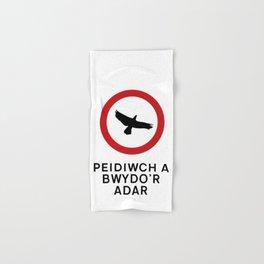 DO NOT FEED THE BIRDS Hand & Bath Towel