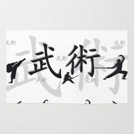 Martial Arts Rug