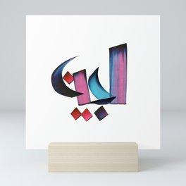Lujain Mini Art Print