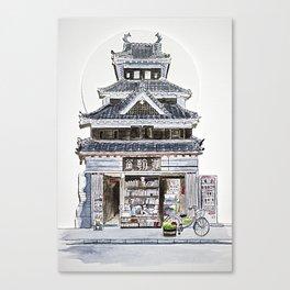 Japan bookstore Canvas Print