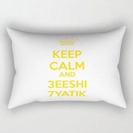 Keep Calm Series Rectangular Pillow