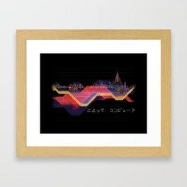 DOWNLOAD Framed Art Print